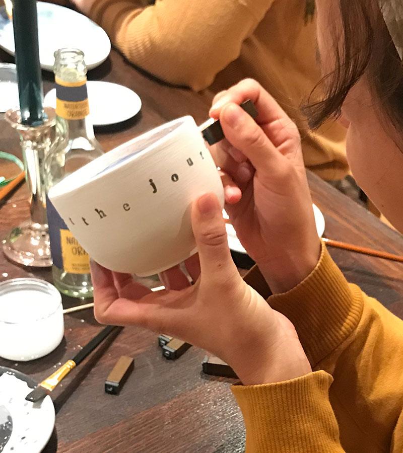 Keramik bestempeln